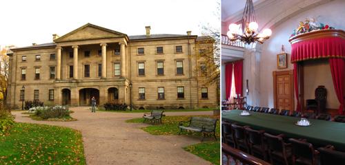Province House et sa salle historique